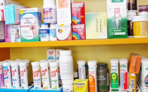 Болнична аптека