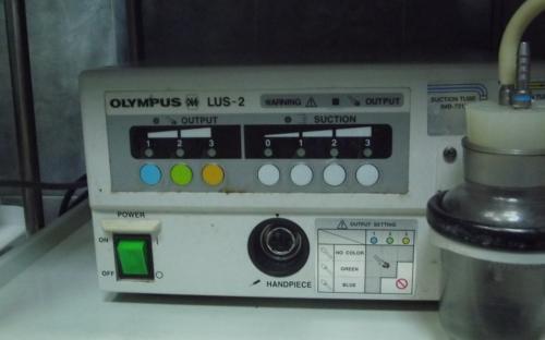 Ултразвуков литотриптер
