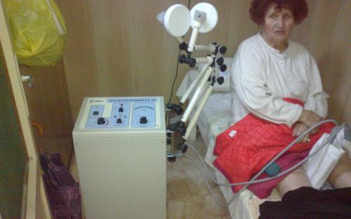 Отделение по физиотерапия и рехабилитация