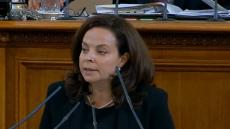 Министър Таня Андреева ще посети МБАЛ – Благоевград