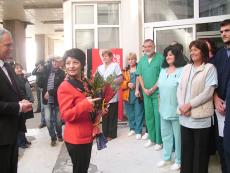 """Здравният министър Д. Атанасова бе посрещната от спешните медици, на """"МБАЛ - Благоевград"""" и Спешен център"""
