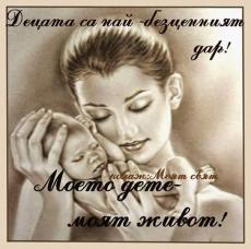 "Здравно консултативен център ""МБАЛ - Благоевград"" АД"